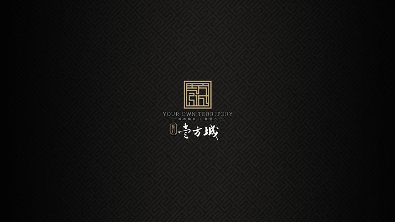 恒祥·壹方城 宣传片