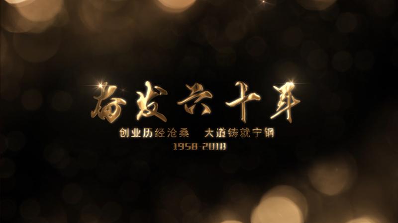 万博体育官方下载苹果第三届客户节花絮