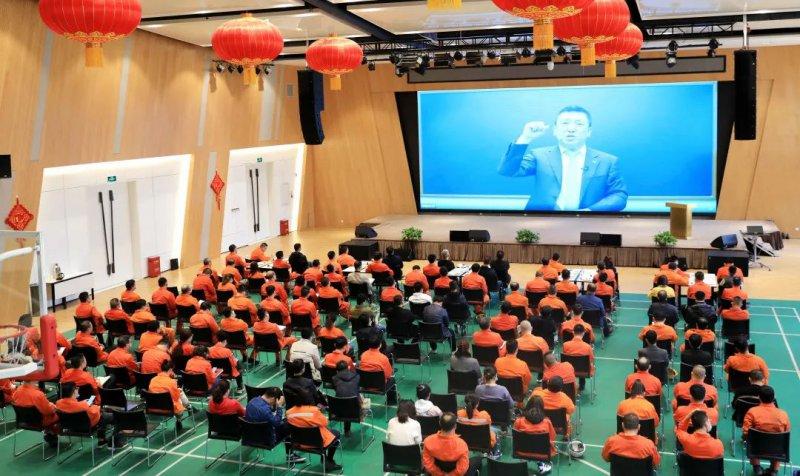 万博体育官方下载苹果集团集中组织员工聆听行动教育全球公开课